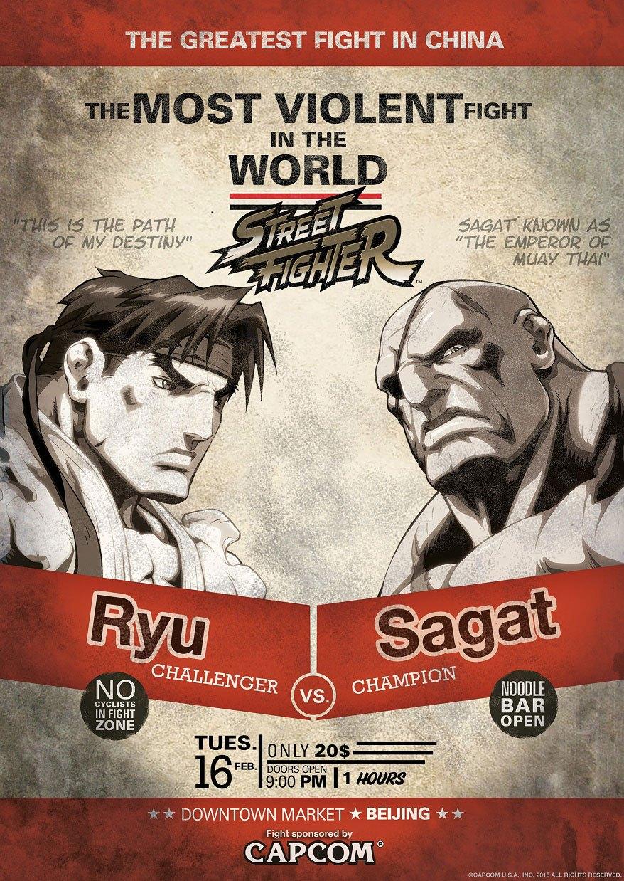 Street Fighter Art Print Ryu vs. Sagat 42 x 30 cm