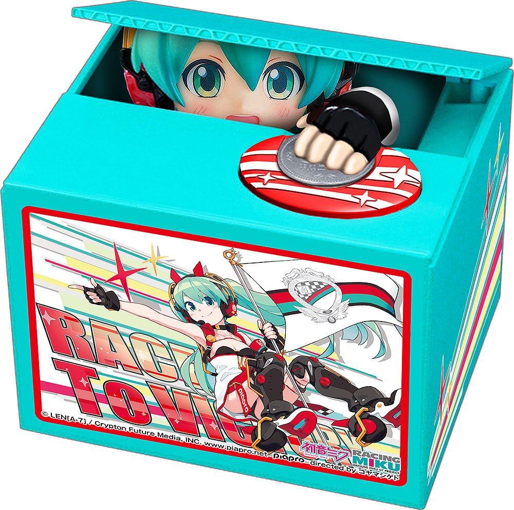 Hatsune Miku GT Project PVC Talking Coin Bank Racing Miku 2020 Ver. Chatting Bank 006 12 cm