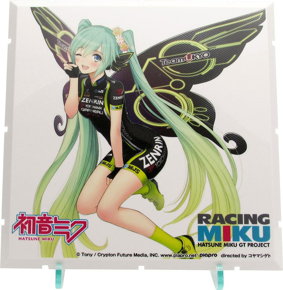 Dioramansion 150 Decorative Parts for Nendoroid Figures Racing Miku Pit 2017 TeamUKYO Support Ver.
