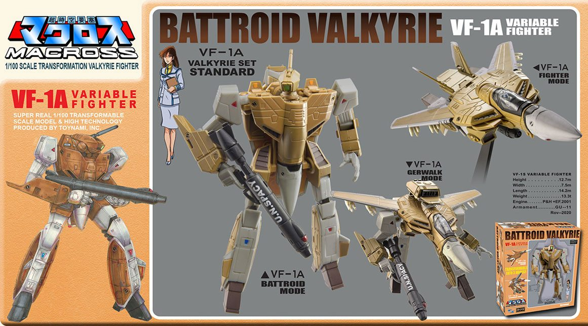 Macross Retro Transformable Collection Action Figure 1/100 VF-1A Valkyrie 13 cm