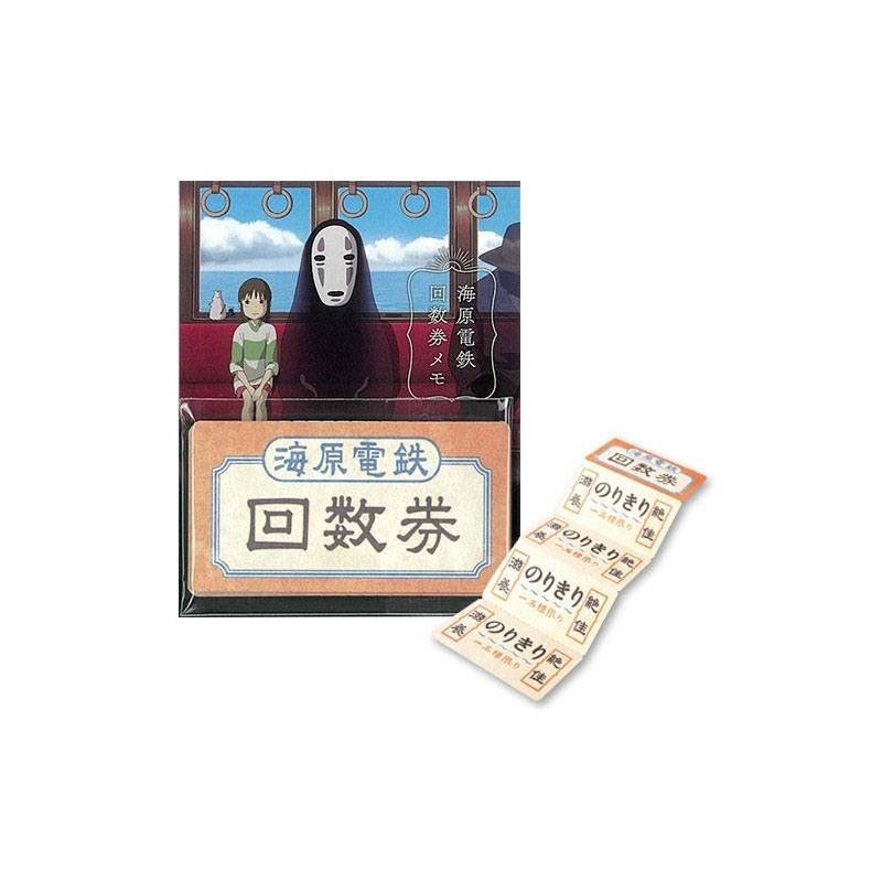 Spirited Away Mini Memo Block Train Ticket