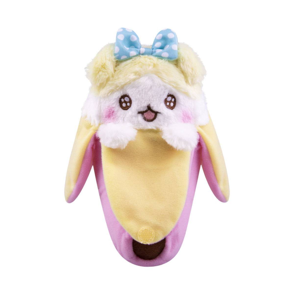 Bananya Plush Figure Droopy Eared Bananya 18 cm
