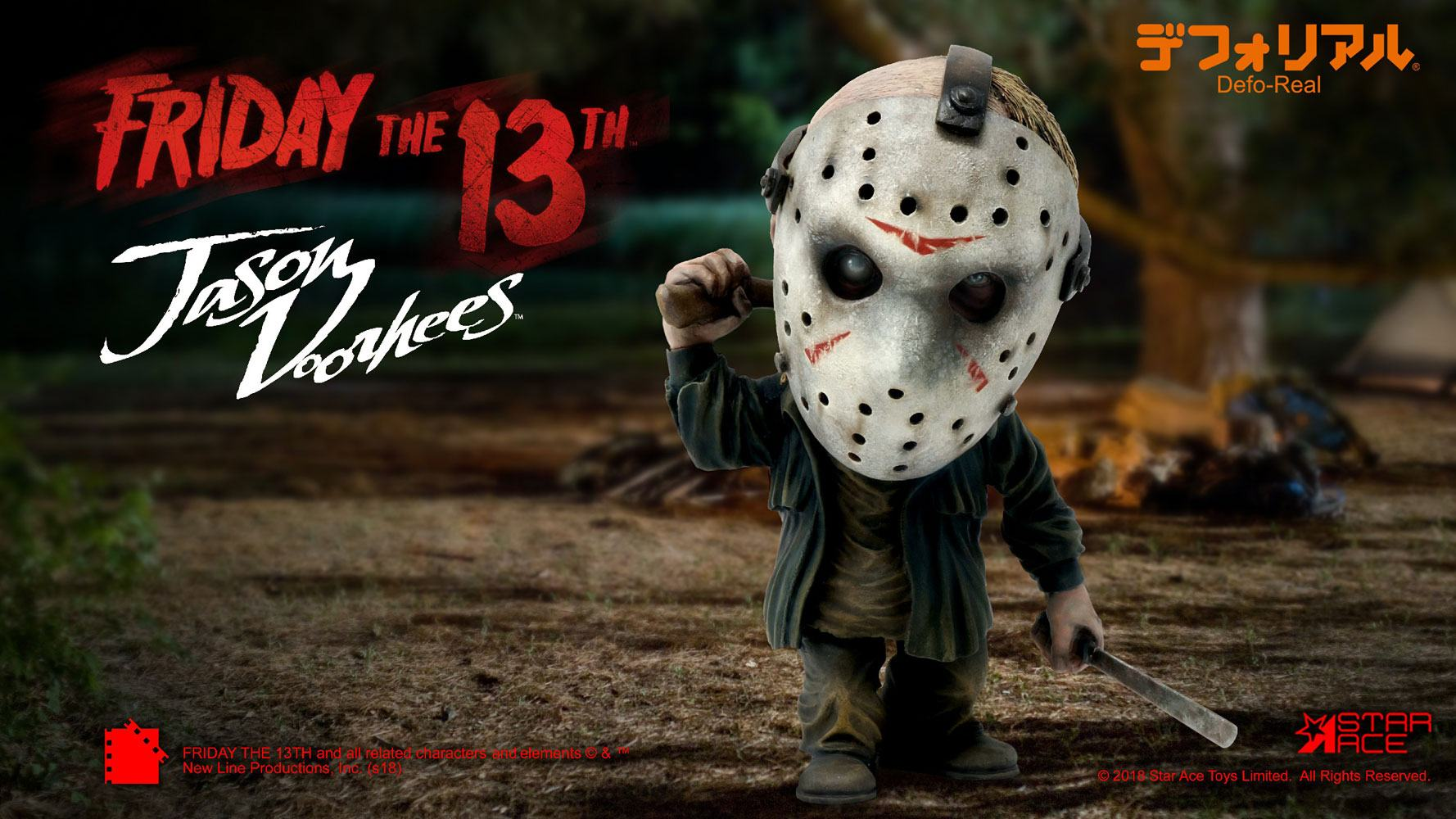 Friday the 13th Defo-Real Series Soft Vinyl Figure Jason Voorhees Normal Version 15 cm